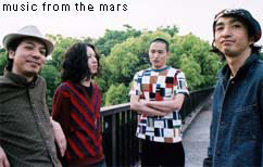 2-13 music from the mars