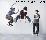 2-13 perfect piano lesson