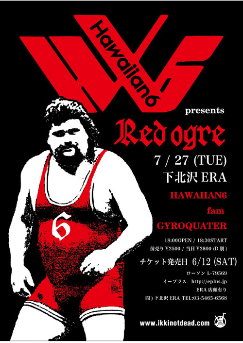 hw6_redogre_fly