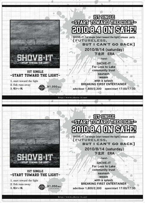 Shove-itA4Flyer