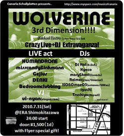 wolv-f1