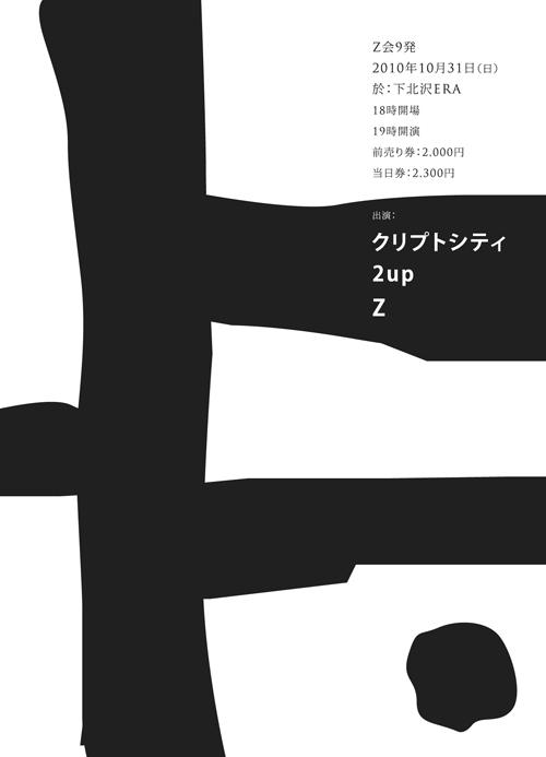 A6_Zkai09_out_1