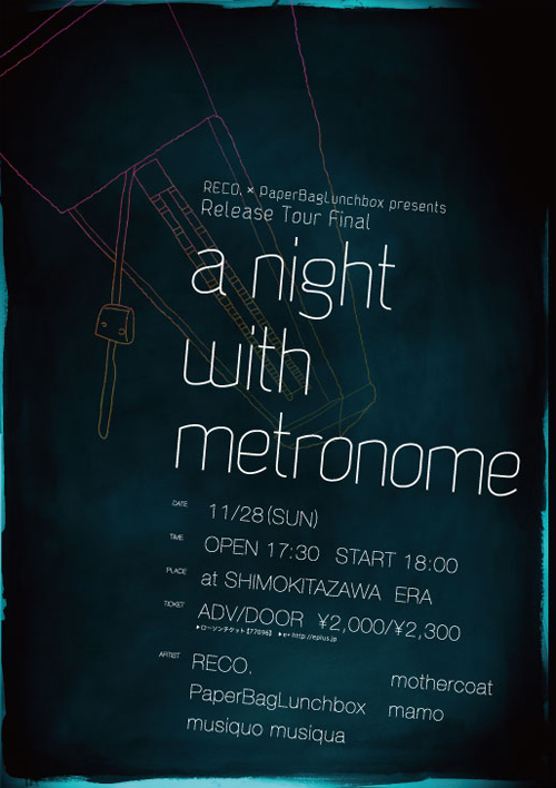 metronome_flyer_front_ol