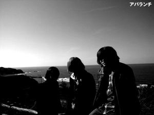 avalanche2011のコピー