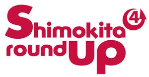 roundup4_logo