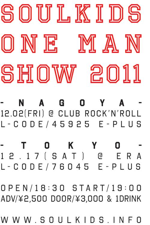 ONE MAN 2011