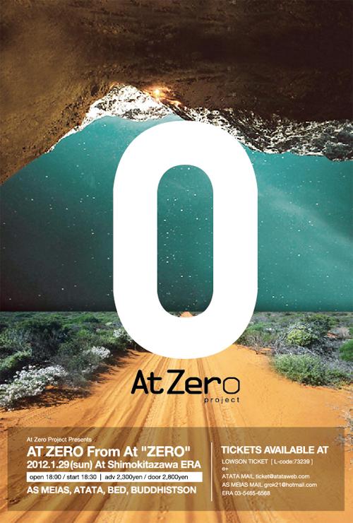 atzero0129