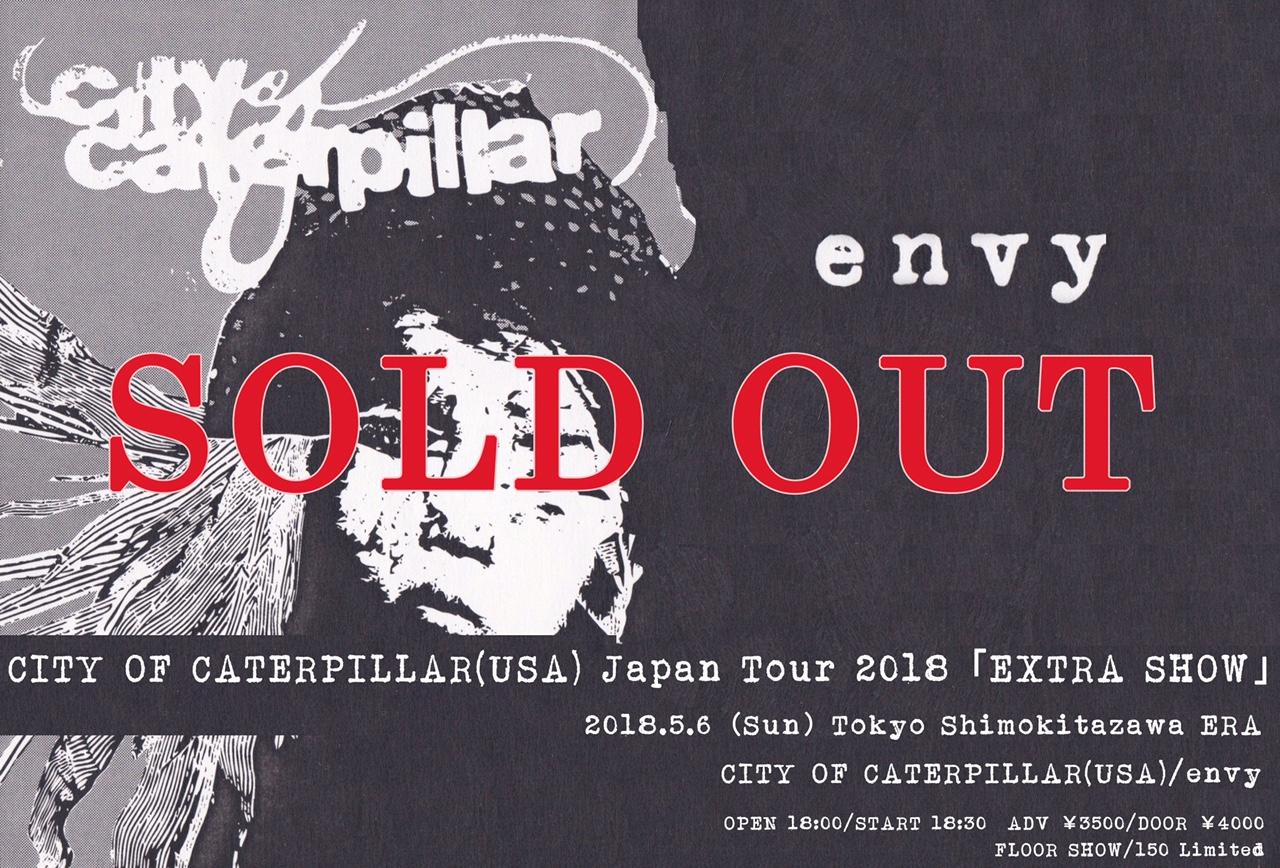 2018 05 06 日 city of caterpillar usa japan tour 2018 extra